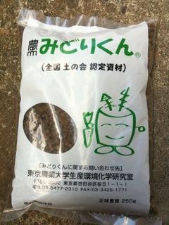 肥料.jpg
