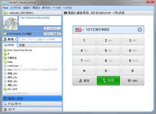 Skype_1.jpg