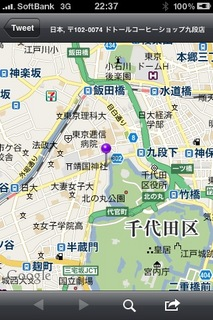Twitter_GPSi_3.jpg