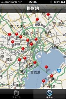 iOS4_4.jpg