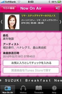 iP_FM2.jpg