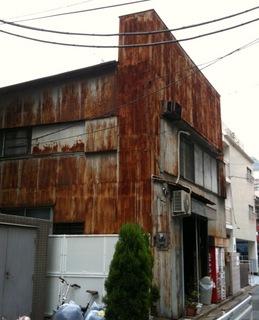 Steel House.jpg.jpg