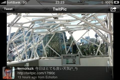 Twitter_2b.jpg