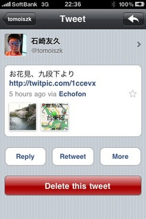 Twitter_GPSi_1.jpg