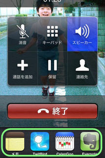 iOS4_5.jpg