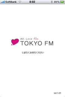 iP_FM1.jpg
